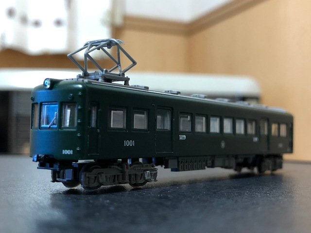 IMG-1560.JPG