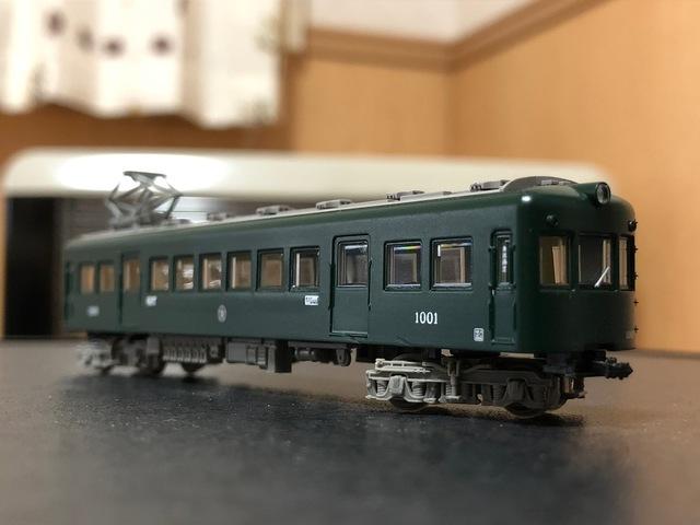 IMG-1561.JPG
