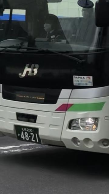 札幌200か41-82のナンバー.PNG