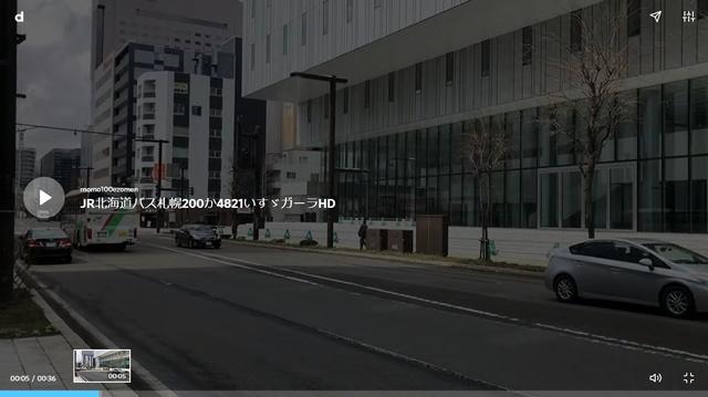 札幌200か4821ガーラスクショ04.jpg