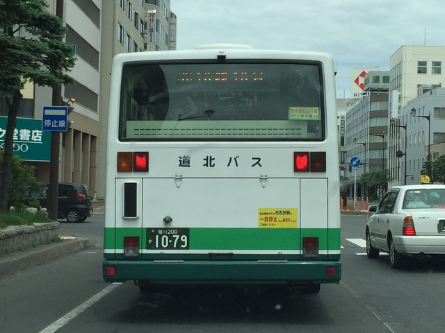 IMG_3275.JPG